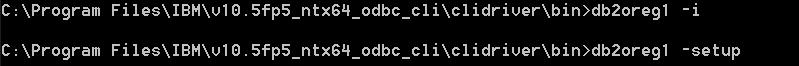 ODBC Install